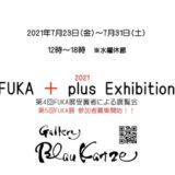 FUKA +plus 2021